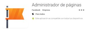 administrador-de-paginas